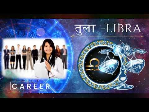 Tula Rashifal 2018 - तुला राशिफल 2018 - Libra Moon Sign 2018 Predictions