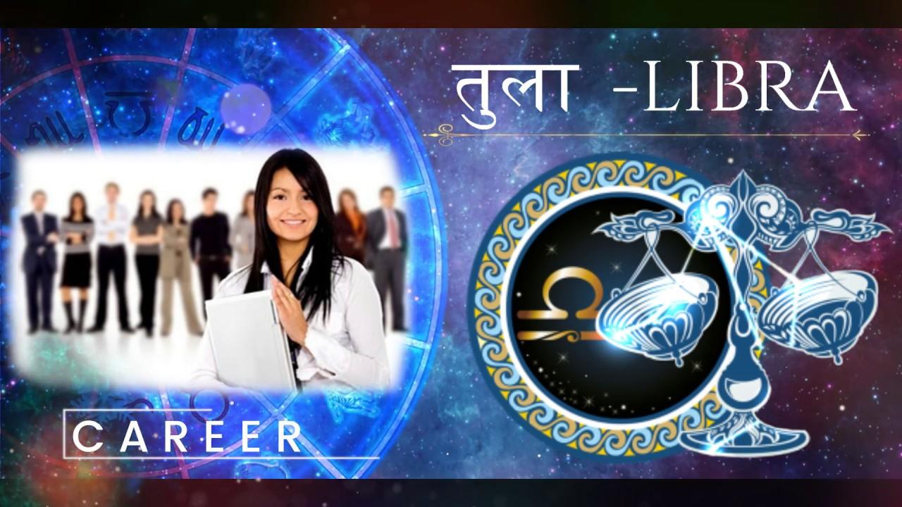 Libra Moon Sign 2018 Predictions | Tula Rashi 2018 | Tula Moon Sign 2018 |  Moon Sign Libra 2018