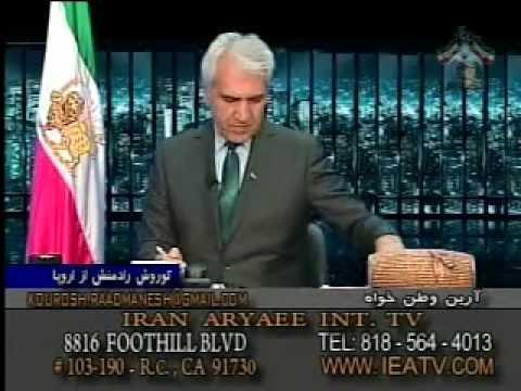 Iran Aryaee 05-11-2014 ایران آریایی با آرین وطن خواه