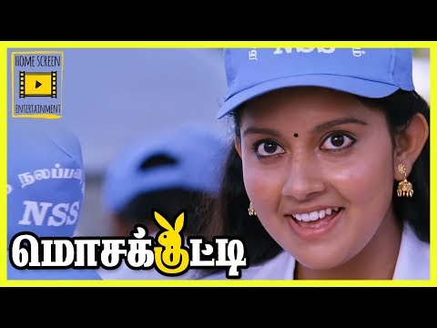 Mosakutty Tamil Full Movie | Scene 03