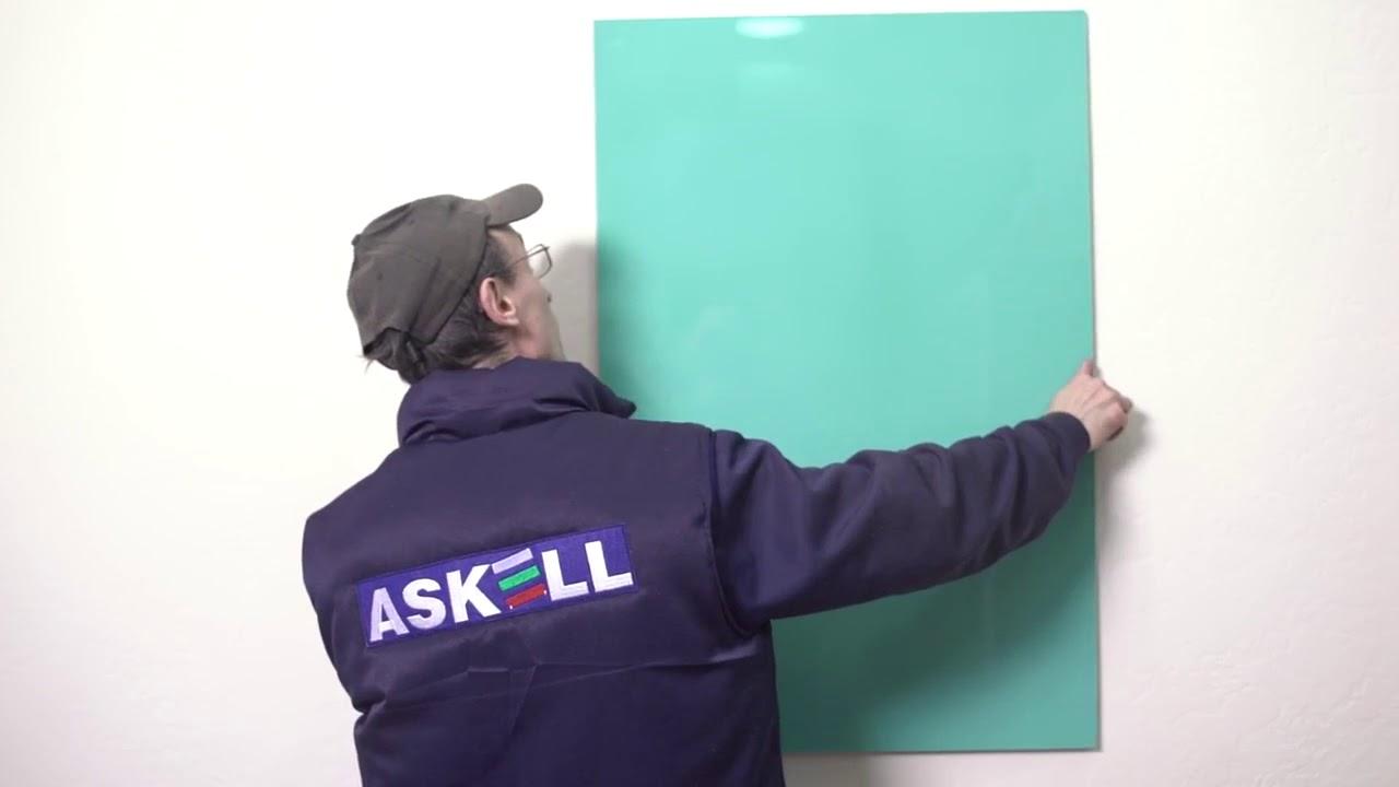Как повесить маркерную доску Askell небольшого размера - YouTube