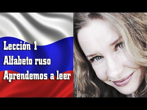 El Alfabeto Ruso. Aprendemos A Leer.