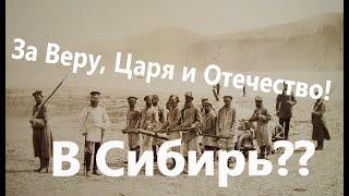 Ложь историков - Крещение Руси! Староверы, алкоголь и ссылки в Сибирь!