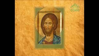 Уроки православия. О проповедниках, миссионерах и популистах. Урок 4. 25 ноября 2014