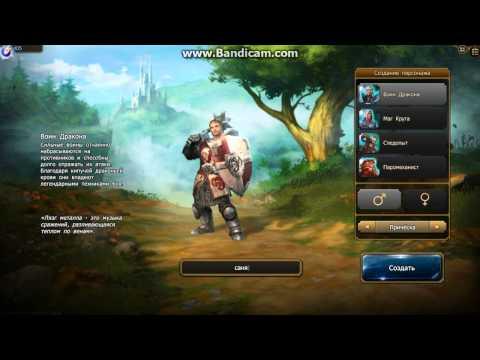 лучшая браузерная онлайн игра
