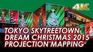 Tokyo Skytree 2018 Christmas Video Mapping 4KUHD→https://youtu.be/C...