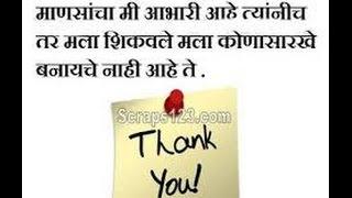 Spoken English Class For marathi Famous people.