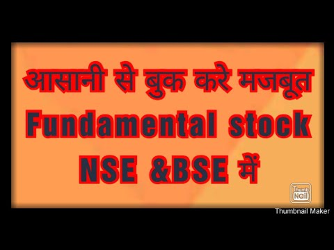 easy-pick-of-strong-fundamental-stocks-in-nse-&-bse(english)