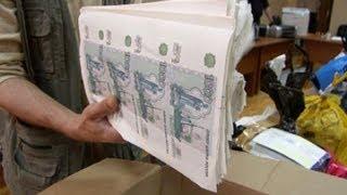 Как печатать деньги с помощью компьютера(Въеби дизлайк и отпишиь, если баттхёрт! =) Тррррололололо-лололо-лололо... хохохохохо! Тыдым, тым тым! Тррррра..., 2012-10-29T12:27:00.000Z)