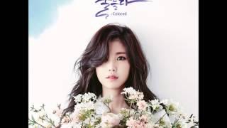 Hyosung(전효성) - 딱 걸렸어(Busted) (AUDIO)