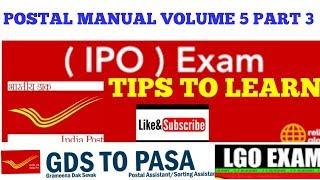 Обсяг поштової керівництво по експлуатації 5 Глава 1 часть3 для іспиту IPO і ГРС листоноша в PA іспит