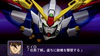 「第2次スーパーロボット大戦Z 破界篇」戦闘演出集:ウイングガンダム