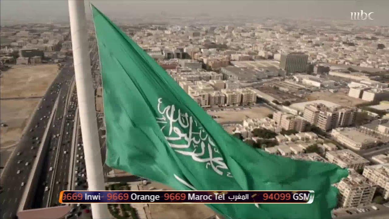 ختام قمة الـ20 برئاسة خادم الحرمين في السعودية عبر تقرير صدى الملاعب