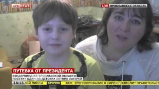 Задавший вопрос Путину вундеркинд мечтает о работе в «Сколково»