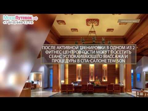 Обзор отеля KATATHANI PHUKET BEACH RESORT 4★  отели Пхукет Тайланд