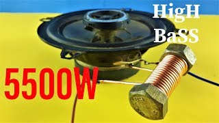 How to Make increase bass on subwoofer speaker louder and, high bass