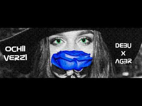 Debu feat. AGBR - Ochii Verzi (Audio)