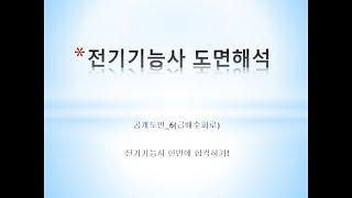 51강-공개도면_6(급배수회로)