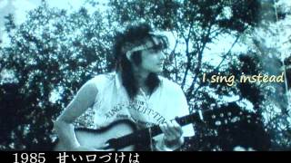 1985/THE BLUE HEARTSの動画
