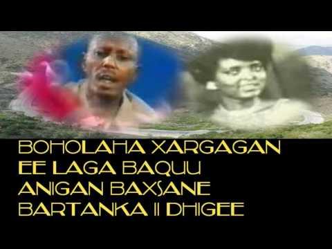 Aun Cumar Dhuule & Maryan Mursal Heesta Buur baa Kugu gudbane With Lyrics