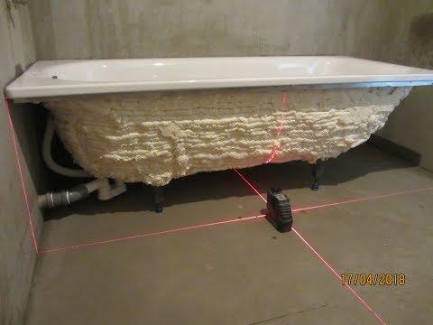 Часть-6. Как  правильно  подготовить и установить  стальную ванну Kaldewei