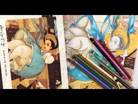 Coloring Alice in Wonderland Pt3 and Book Chat
