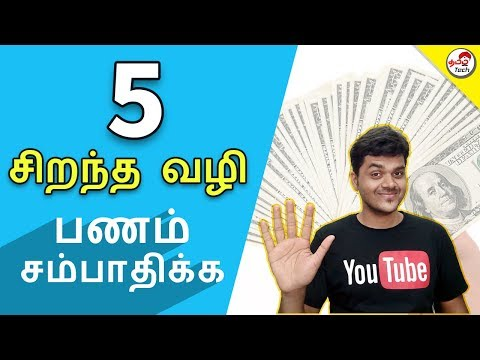 Top 5 Ways to EARN ONLINE from Home - 100% Genuine without Investment | Tamil Tech