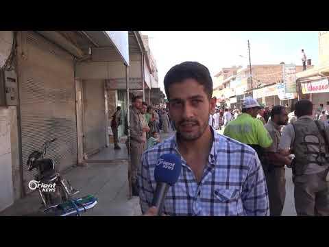 أهالي مارع يتظاهرون في جمعة لا بديل عن اسقاط النظام  - 20:53-2018 / 9 / 14