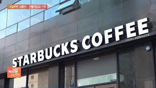 오늘부터 재난지원금 신청…지방 스타벅스·다이소 사용불가