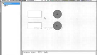 Часть 4: Средства визуализации в CoDeSys