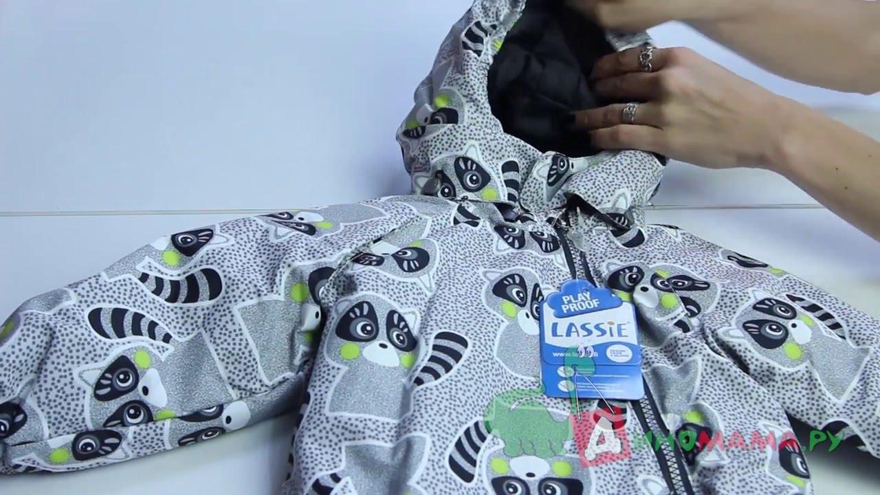 Большой выбор товаров из каталога lassie by reima в интернет-магазине wildberries. Ru. Бесплатная доставка и постоянные скидки!
