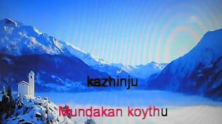 MalayalamKaraoke Vennila from azakiya ravanan with english lyrics