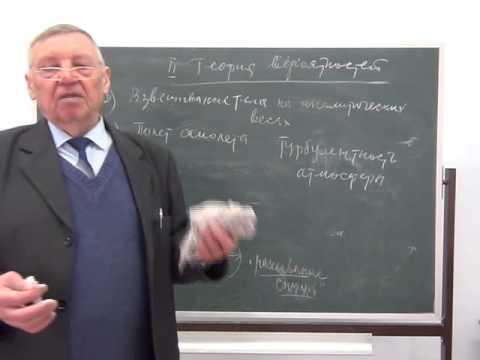 Теория вероятностей и математическая статистика (Кибирев В.В.) - 3 лекция