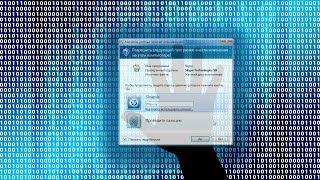 Как запустить программу без прав администратора