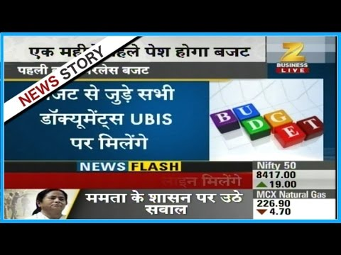 Reports on the specialties of the upcoming union budget
