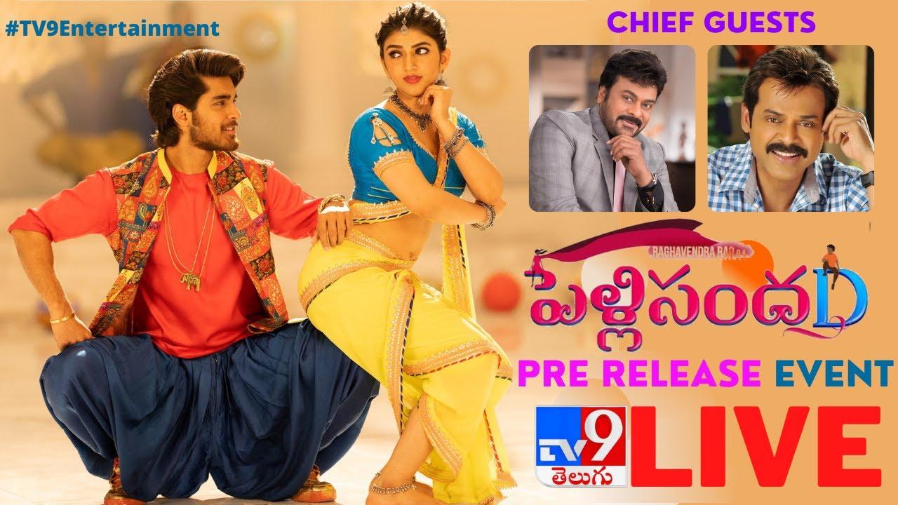 Pelli SandaD Pre Release Event LIVE | Roshann | Chiranjeevi | Venkatesh - TV9 Entertainment
