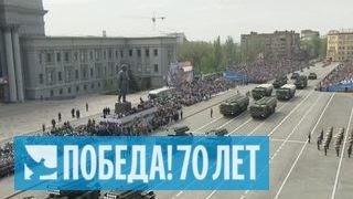 Самара. Парад Победы 9 мая 2015 года