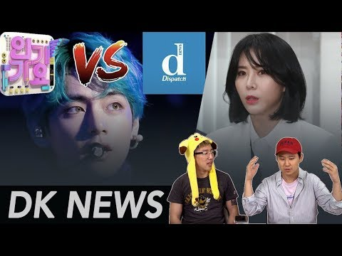 Dispatch Exposes SBS Inkigayo for BTS  Yoon Ji Oh Sued  Tents Restricted in Seoul D-K NEWS