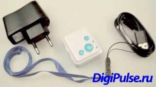 Детский мини GPS трекер/GPS маяк RF-V16(Заказать- http://digipulse.ru/product/detskij-gps-treker-rf-v16-white-blue/ Основное преимущество GPS трекеров - моментальное получение..., 2015-08-26T13:10:36.000Z)