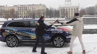 Снег Настроение Кроссовер зимняя заставка Автопанорама