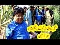 pothwari funny clips 2017-Shehzada Ghffar ko Daako ne pakar liya