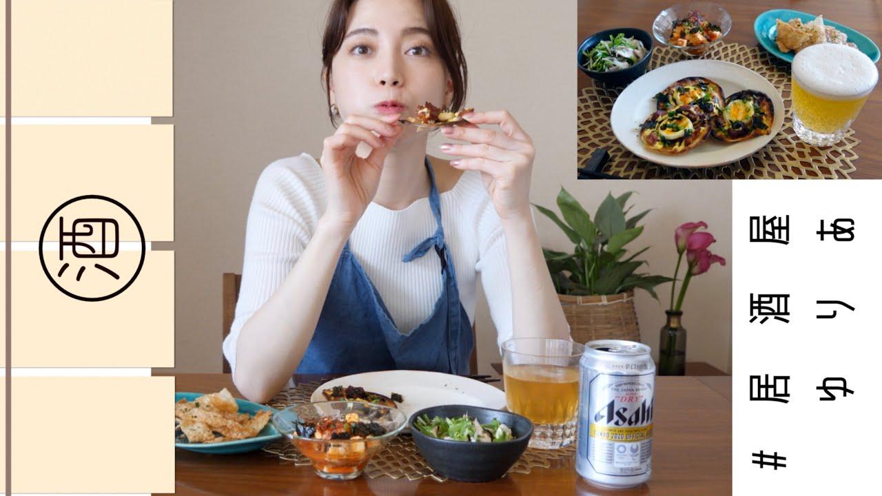 ビールが止まらない!簡単おつまみレシピ【お酒に合うね〜〜】