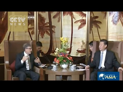 President Xi Jinping meets with Bill Gates at Boao Forum
