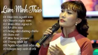 Tuyệt Đỉnh Bolero Hoa Tím Người Xưa - LK Nhạc Vàng Bolero Hay Nhất 2017 thumbnail