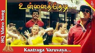 Katraga Waruwaya Video Song |Unnai Thedi Tamil Movie Songs | Ajith Kumar| Kushboo| Pyramid Music