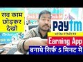 Earn Unlimited by making apps| Best Earning App For Android 2019 | Earn Money From Smartphone |