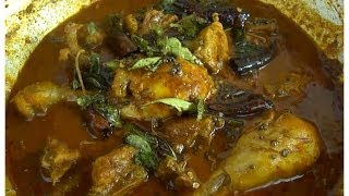 Easter Special തനി നാടൻ Nadan Chicken Curry [Kerala Style]- chinnuz