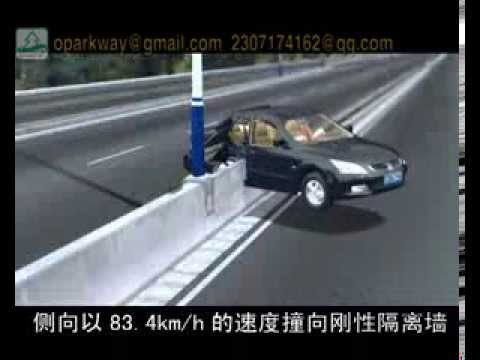 Automobile accident simulation ,chian 3D animation design - YouTube