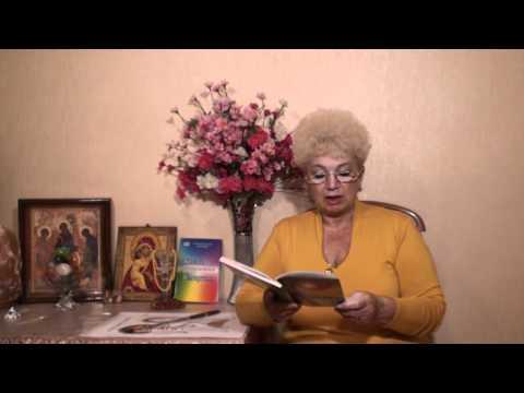 ЭМЧ - Часть 12. Камни желтого цвета