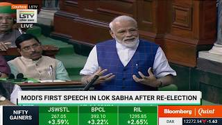 PM Modi's First Speech In Lok Sabha After Re-Election